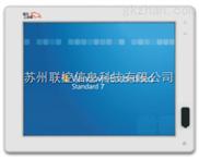顺牛15寸工业平板电脑ITC-1502高性能低功耗J1900处理器