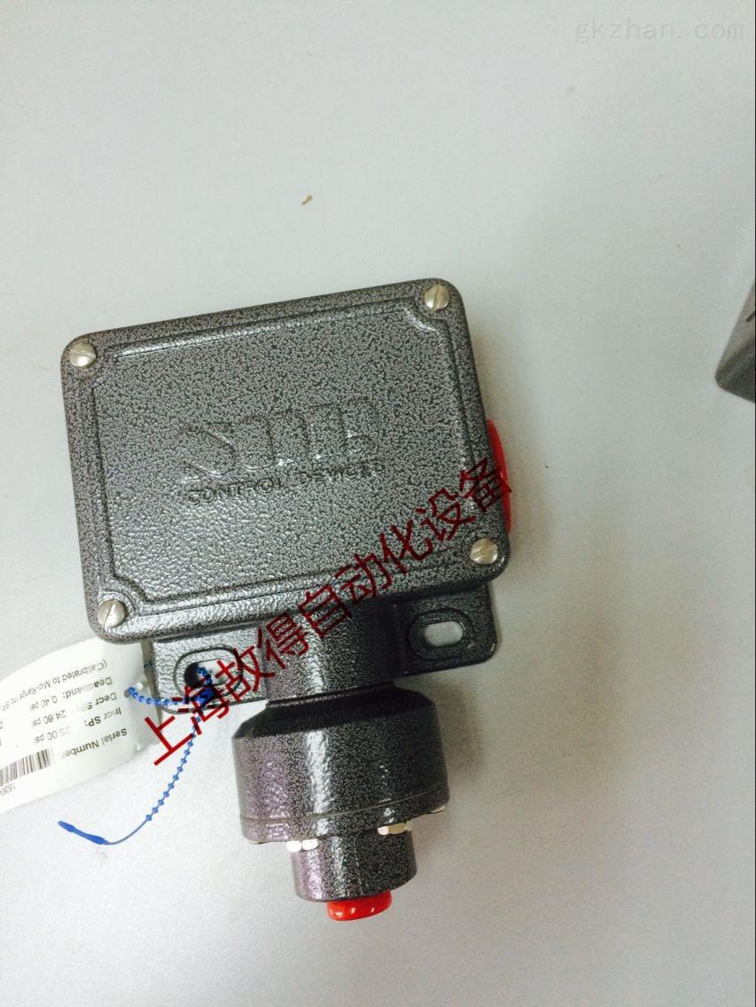 SOR压力开关12NN-N66-N4-B1A