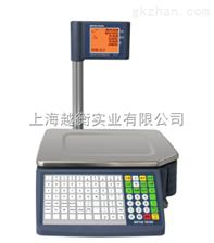 超市专用电子秤 15kg防水计重电子桌秤带打印