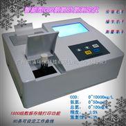 智能型COD氨氮总氮测定仪 SQ-216 广州尚清环保科技 海净牌