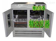 BS-2F恒溫搖床培養箱