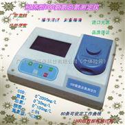 经济型COD氨氮总氮测定仪 SQ-216S 广州尚清环保科技 海净牌