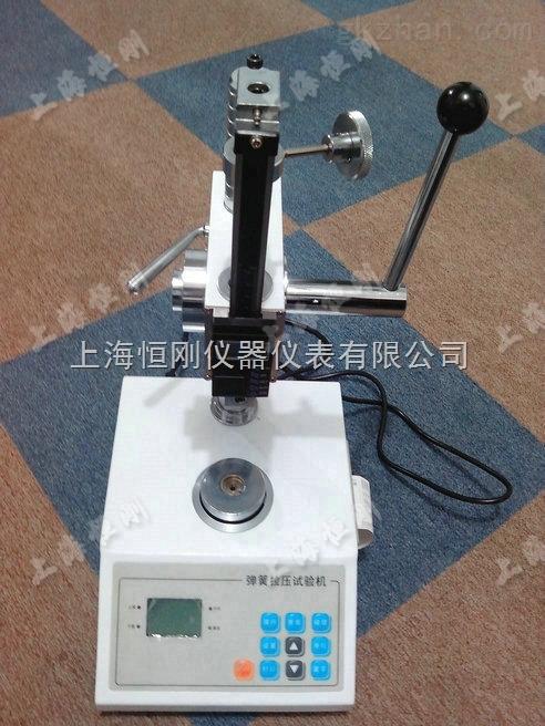 5KN弹簧回弹力测试仪,弹簧的回弹性测试设备