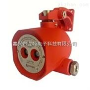 A705/IR2雙紅外火焰探測器AY