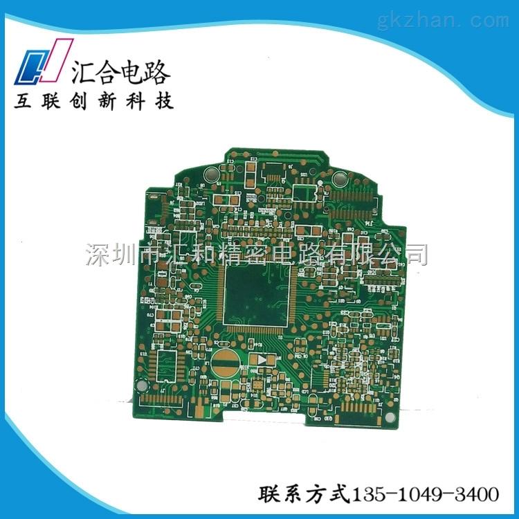 深圳线路板加工-电路板厂-线路板厂家 汇合电路