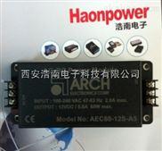 ARCH电源模块