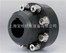 上海宝牧供应BMM模块式扭矩限制器