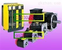 SDCS-FEX-2性能稳定