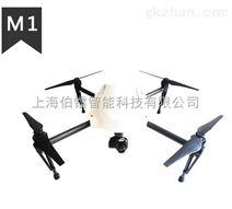 伯鐳M1智能多用途行業無人機