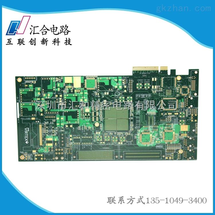 深圳线路板-线路板加工-电路板厂家 汇合电路