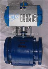 Q641TC型Q641TC气动陶瓷球阀