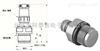 AK-1A应变式压力传感器
