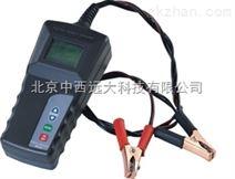 蓄电池检测仪(国产) 型号:WD31-100
