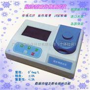 经济型硫化物测定仪 SQ-140S 广州尚清环保科技 海净牌