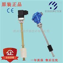 進口euroswitch磁浮球液位傳感器開關水位控制器