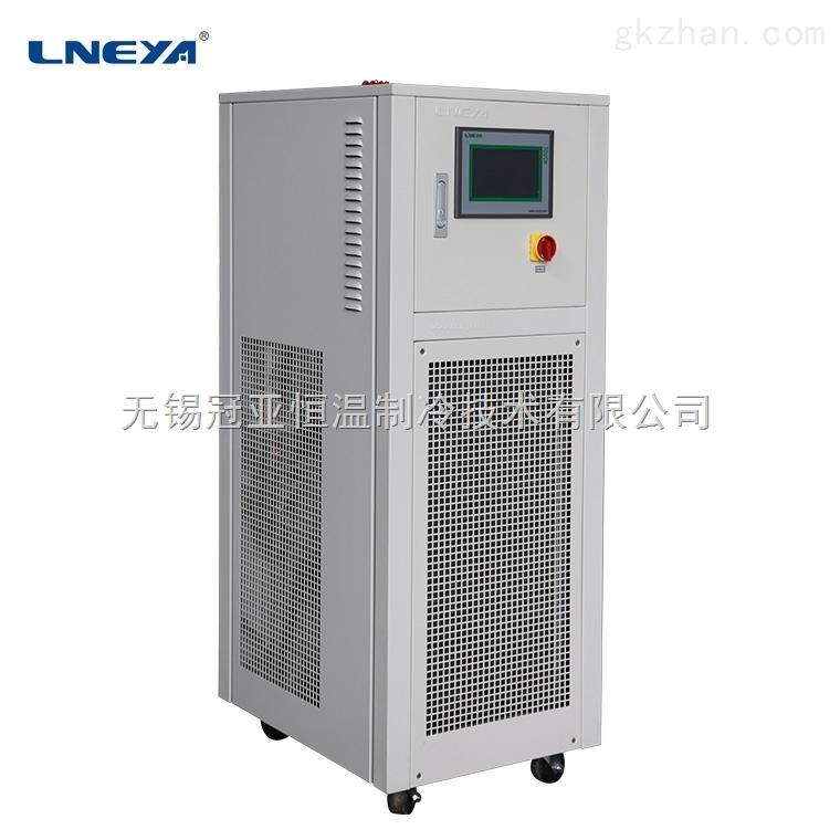 制冷加热循环器品牌