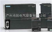 西门子S7-200 SMART,EM DR08