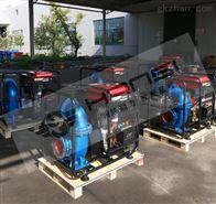 HS60DPE抗旱用6寸口径柴油机自吸泵