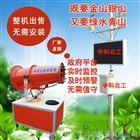 揚塵監測系統
