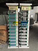 288芯MODF光纤总配线架专业生产厂家
