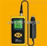 北京旺徐电气SMART AR63B分体式测振仪 测震表振动分析仪 测震笔