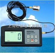 VM6360测振仪 测震表 振动分析仪 振动计使用方法