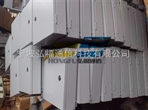 壁挂式12芯光缆分线箱-分纤箱
