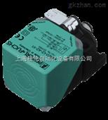 德国P+F光电开关RLK39-54/31/40a/116全系列低价促销中