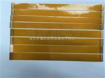 39Pin测试延长线0.3间距FPC液晶屏软排线