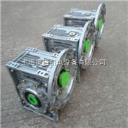 NMRW063-30-紫光蜗轮蜗杆减速机-NMRW063清华紫光减速机厂家