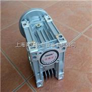 NMRW090-50-紫光蜗杆减速机-NMRW090紫光涡轮减速机-清华紫光减速机