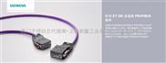 辽宁西门子PLC电源模块代理商