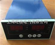 VB-Z430AN轴承振动监测仪优惠