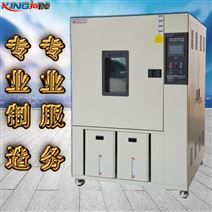 勤卓高低温温湿度气候试验箱