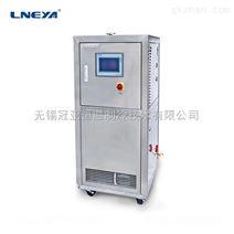 无锡生产50℃~250℃加热循环器恒温控制器实验室使用有加热保护
