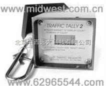 交通流量计数器(车流量计数器)Traffic