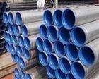 四川广元环氧煤树脂防腐钢管规格