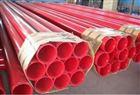 天津玻璃钢防腐钢管多少钱一吨