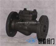 H41H国标钢制止回阀