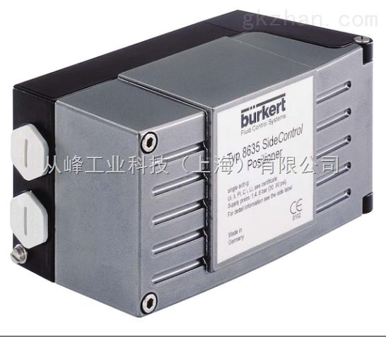 burkert8635定位器00155371