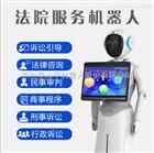 国家电网迎宾机器人 电力机器人讲解