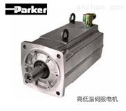 80℃-40℃高低温伺服电机美国原装Parker