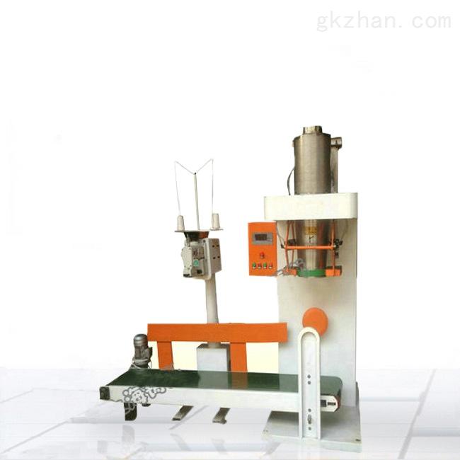 面粉自动定量包装机