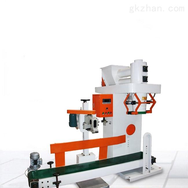 双绞龙定量包装机
