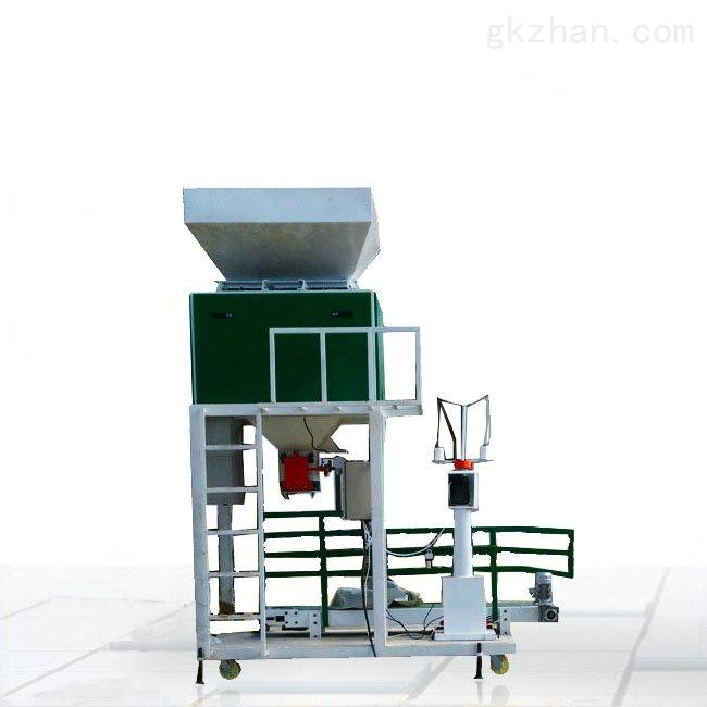 供应25公斤肥料粮食全自动定量包装机厂家