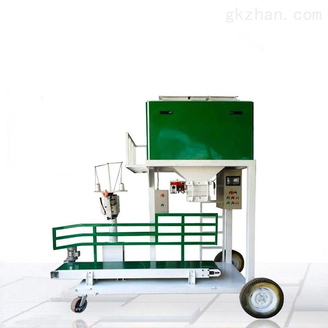 秸秆颗粒电子包装秤40-60公斤