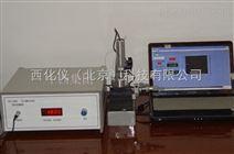 库号:M372528  电容式位移传感器/检测仪/电校准仪 双通道型号:NY73-JDC-2000