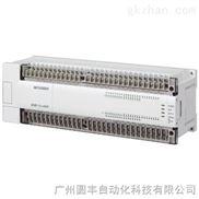 FX2N型号三菱PLC FX2N-80MR价格 AC电源40输入/40输出