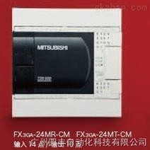三菱 FX3GA-24MT-CM批发 价格