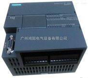 西门子S7-200SMART,CPU ST40晶体管输出